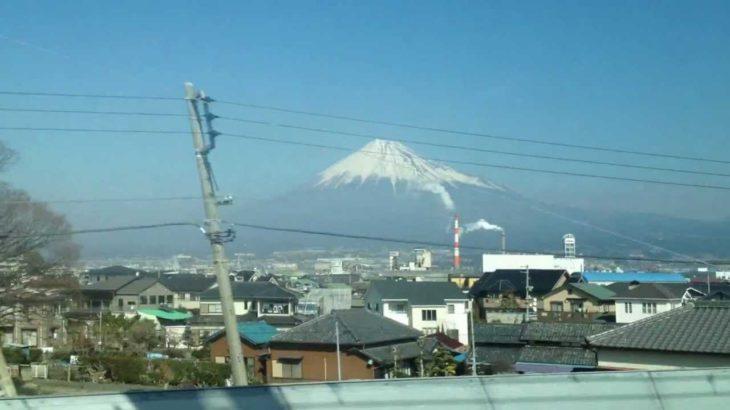 "Japan Sightseeing vol1 ""Mt.Fuji"" from High speed train Shin-kan-sen"