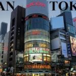 Japan / Tokyo (WOW Amazing!!!) Part 1