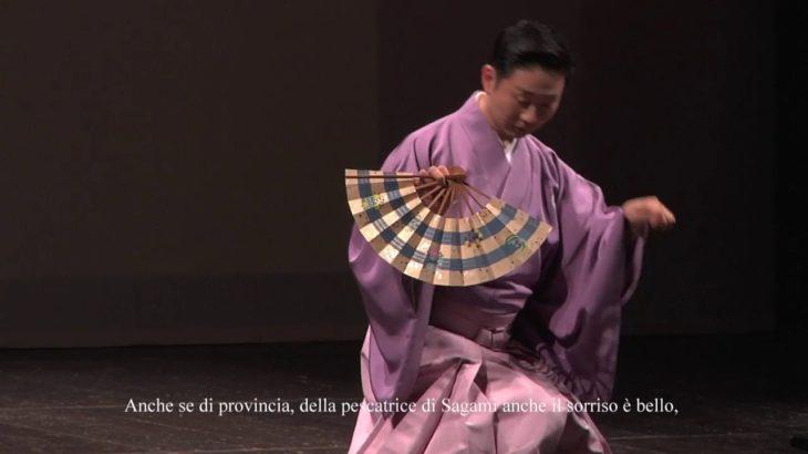 Japan – Yamamura Mai and Jiuta 2 – Yamamura Wakahayaki and Kikuō Yūji