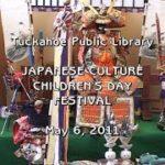 Japanese Culture Children's Day Festival
