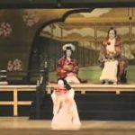 Japanese Kabuki Project