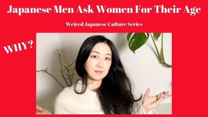 Japanese Men Ask Women For Their Age