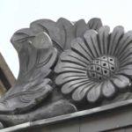 Japanese Sightseeing Vol.9 Sento Imperial Palace (仙洞御所)