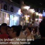Japanese festival /  麻布十番祭り/Japanese sightseeing