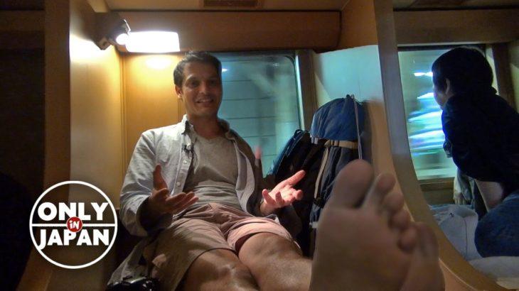 Japan's Night Train: The Sleeper Car Adventure 寝台列車サンライズ出雲 ★ ONLY in JAPAN #32