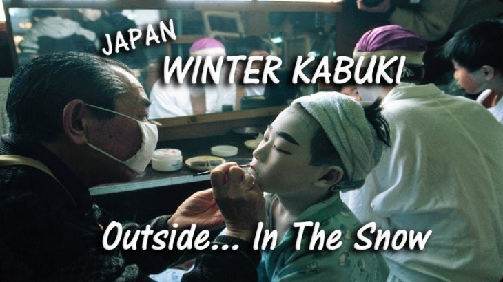 Japan's Winter Kabuki And Its Invincible Audience