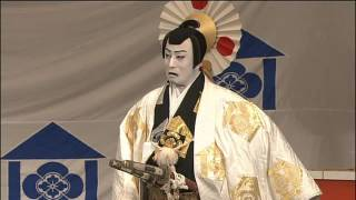 Kabuki (Geleneksel Japon Tiyatrosu)