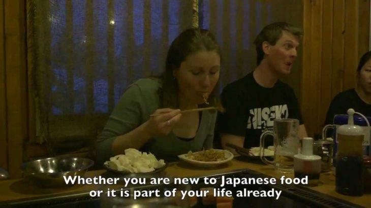 Kabuki Restaurant – Niseko Japan