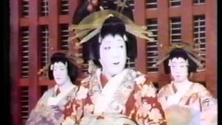 Kabuki Techniques (Faubion Bowers et al.)