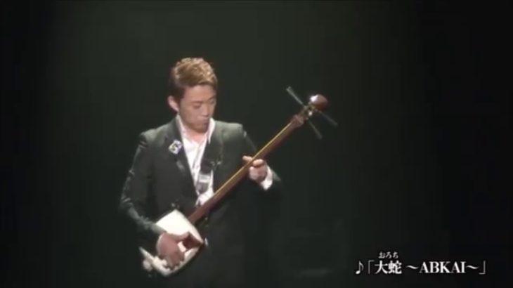 """""""Kabuki""""Music Shamisen 上妻宏光(Hiromitsu Agatsuma)♪「大蛇~ABKAI~」"""
