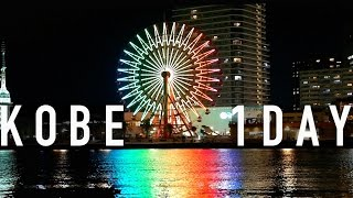 Kobe In A Day: What To Do And Eat In Kobe   Japan Travel Guide