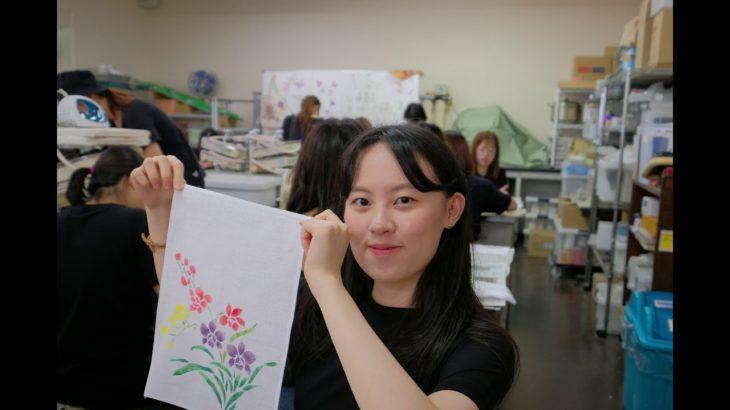 Kwassui Women's University Japanese Language & Culture Summer Program
