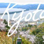 Kyoto Hidden Spots: Amanohashidate | Japan Kyoto Travel Guide