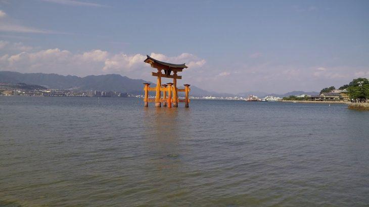 Miyajima Shinto Gate in Hiroshima – Famous Sightseeing Monument in Japan