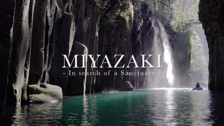 Miyazaki, Japan 4K (Ultra HD) – 宮崎