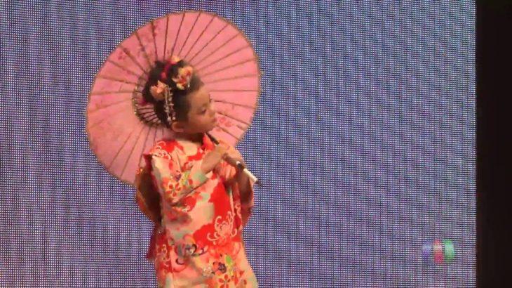Mostra Fujima de Dança Kabuki (1ª parte)