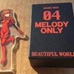 Neon Genesis Evangelion Japan Anime Music Box