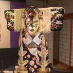 New Kabuki display at Japanese Garden