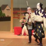 [Nyûsu Show] Kabuki, le théâtre traditionnel japonais