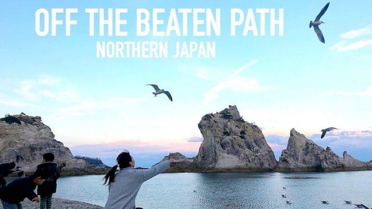 Only 1% Of Tourists Travel Here   Northern Japan, Tohoku