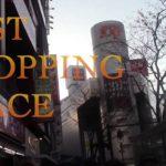 Shibuya 109 direction for Tokyo Japan / Japanese sightseeing