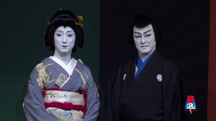 Shochiku Grand Kabuki in Paris