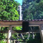 Sightseeing Guide Wakayama Japan Nachi Waterfall