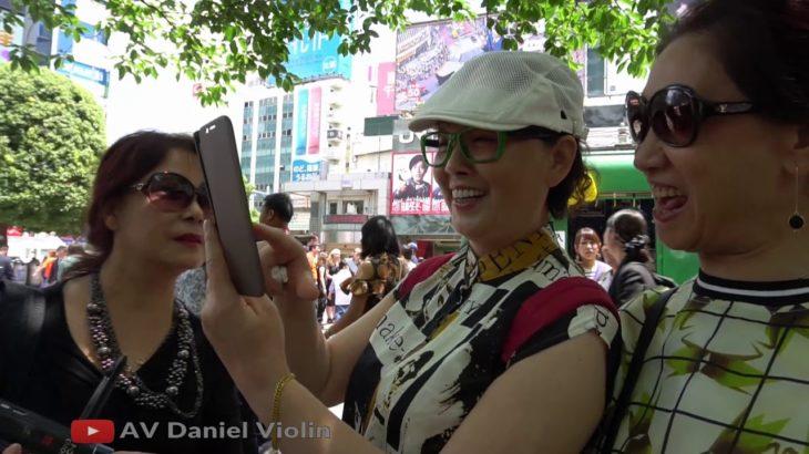 Sightseeing Tokyo Shibuya Taking 3 China Ladies