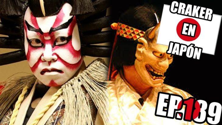 TEATRO KABUKI Y TEATRO NOH | Tipos de teatros japoneses | Craker en Japón