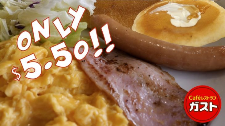 THE CHEAPEST & BEST BREAKFAST IN JAPAN