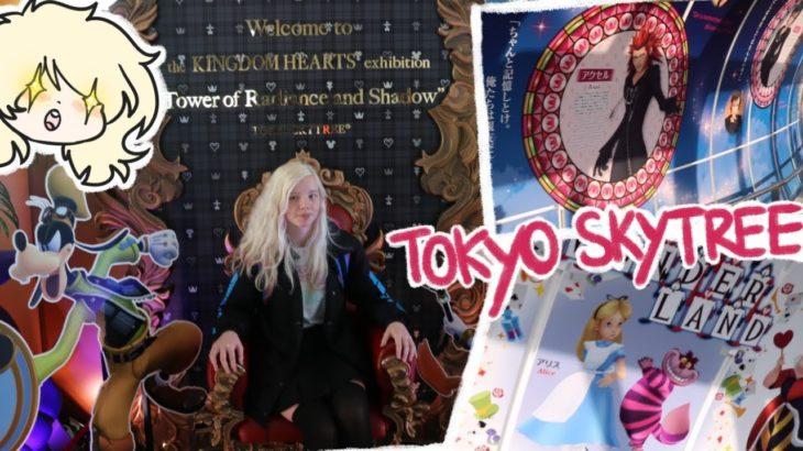 TOKYO SKYTREE KINGDOM HEARTS III EVENT VLOG (& Akihabara) Japan day 6