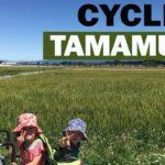 Tamamura, Gunma Prefecture Sightseeing | 玉村町