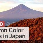 Top 10 Autumn Color Spots in Japan   japan-guide.com