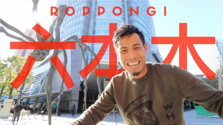 Top 10 Things to DO in ROPPONGI Tokyo | WATCH BEFORE YOU GO