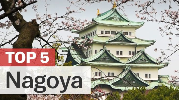 Top 5 Things to do in Nagoya   japan-guide.com