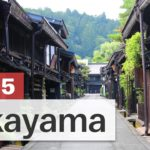 Top 5 Things to do in Takayama | japan-guide.com