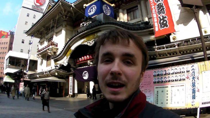 Un saluto dal teatro Kabuki di Tokyo