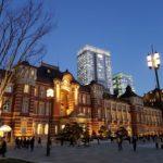 Walking to Kabuki-za from Tokyo station at night