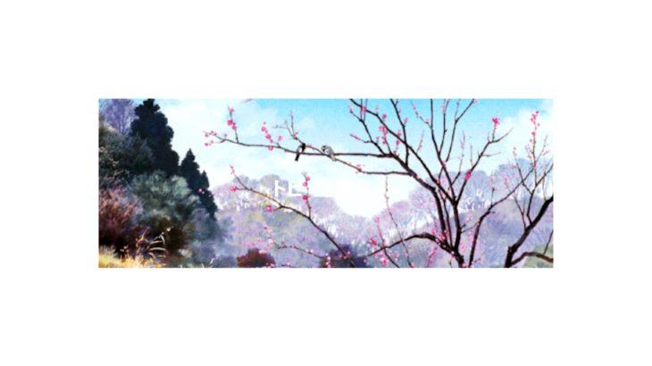 "Wavy Anime Type Beat 2019 – ""Japan"" | Prod. By Tobi"