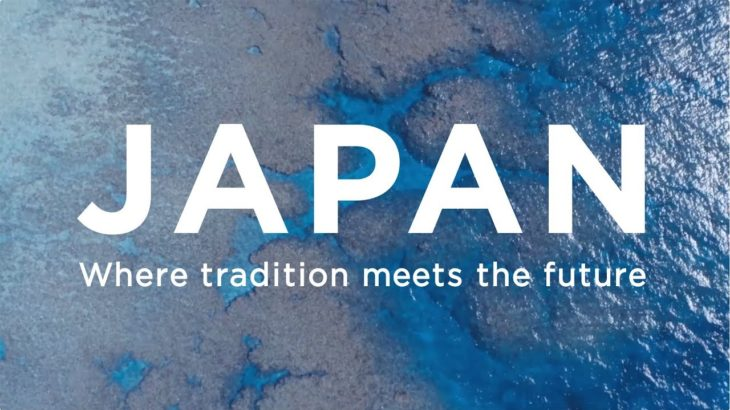 [ver.2] JAPAN – Where tradition meets the future | JNTO
