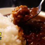 [飯テロ] 銀座ハヤシ #68 [Japanese retort pouch food] KINKEI BRAND