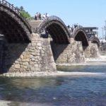 Amazing Japanese bridge..and sightseeing!