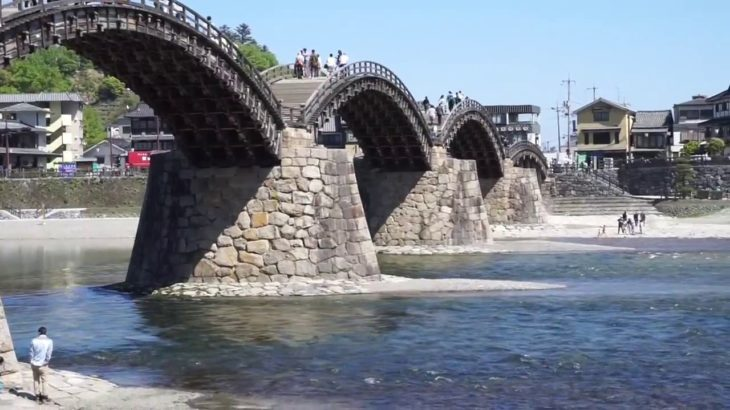 Amazing Japanese bridge..and sightseeing!