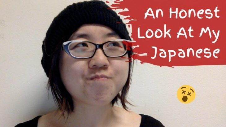 An Honest First Look At My Japanese 
