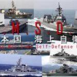 Anime Shipfu Defense Force   Japan Maritime Defense Force