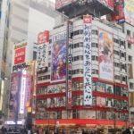 Auf nach Japan ~~ Anime Anime Anime in Akihabara