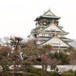 Auf nach Japan ~~ Osaka Castle und Anime ViertelNipponbashi