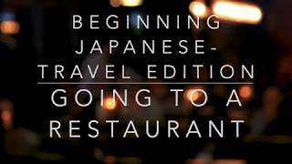 Beginning Japanese Travel Edition: Vocab Video-Food Restrictions