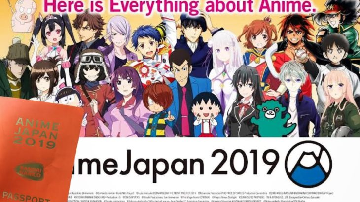 Event Anime Japan (Part II) ….get a new passport すごい……