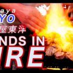 FLAMETHROWER FOOD Chef Cooks Tuna at IZAKAYA TOYO [Osaka Japan 2019]